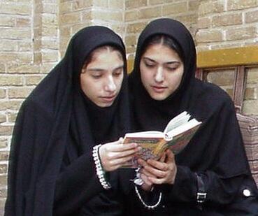 Persian lez